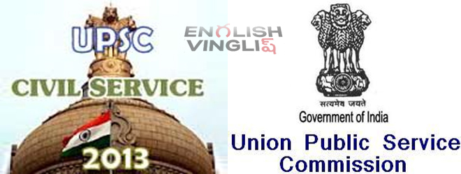 Civils-service-exams-in-Eng