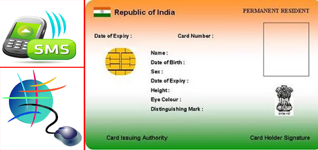 Aadhar-Card-Yatish1